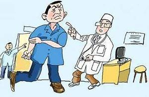 带宝宝看病时,医生最反感父母说这些话,自找麻烦还影响孩子诊断