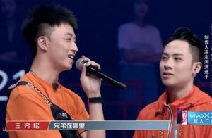 王齐铭清唱最后1首歌邓紫棋听到关键2字⋯崩溃哭出来