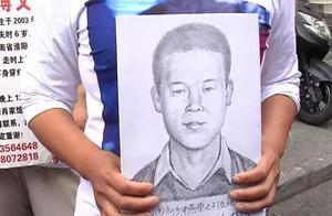 """""""我的宝贝,你在哪""""新乡女子走遍大半中国,只想对儿子说……"""