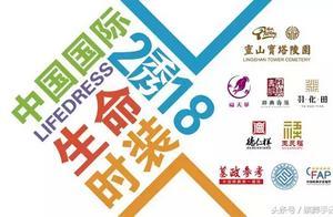 中国殡葬服装展首次登上T台,模特走秀上演视觉大餐!