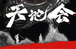 读书丨陈近南到底是一代义侠,还是权诈欺世的野心家?
