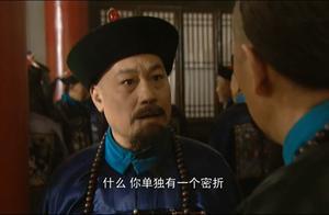 雍正王朝:上书房大臣马齐的大智慧,没存在感,却屹立三朝而不倒