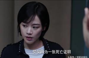 陈伟霆让手下叫马思纯阿姨,马思纯反击:这位光大爷,您有事吗?