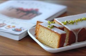 日式柠檬磅蛋糕|少油少盐,一吃就上瘾,操作很简单~