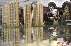 9月多地严打房地产市场乱象,未来调控或继续加码