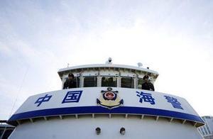 媒体刚曝光海警南海执法场面,荷枪实弹驱赶他国不法渔船