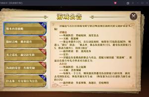 梦幻模拟战手游:又有2位新英雄将上线,到了该存10连抽的时候了