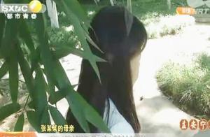 宝鸡20岁女孩跳楼身亡 疑因校园暴力不堪压力