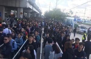 上海地铁浦江线又双叒故障 排队100米开外挤到马路上