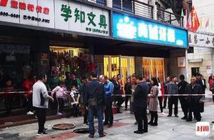 四川巴中一井盖发生爆炸7名学生受伤
