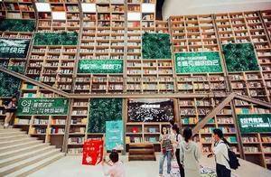 重庆10米书墙等你领略最文艺