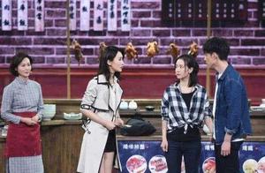 《我就是演员》李晟被误会失声痛哭,吴秀波章子怡徐峥立显高情商