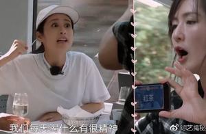妻子们火车上玩游戏时,谢娜不小心暴露家底,网友:炫富的新高度