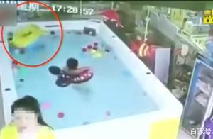 惨不忍睹!又一起婴儿游泳馆溺水事件!