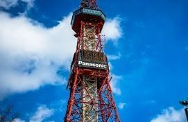 登上札幌电视塔后,强迫症患者感到十分舒适