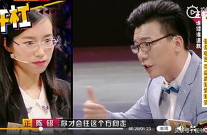 《奇葩说》女娲补天的陈铭老师,获得冠军的概率有多大?