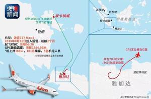 """印尼一男子因堵车幸运错过""""死亡航班"""",机上189人恐全部遇难!"""
