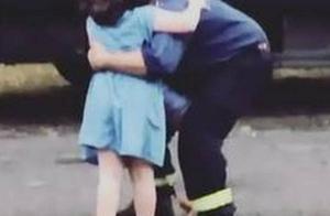 英雄光荣归来,新州志愿消防员奋战数月,回家后与女儿相拥而泣