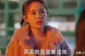 《爱的厘米》:关震雷与李贝分手,徐清风醉酒壁咚关雨晴