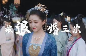 侯明昊关晓彤新剧没有cp感,关晓彤怕是又得罪了造型师?