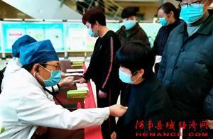 """商丘市第四人民医院开展第十九个""""世界慢阻肺日""""义诊活动"""