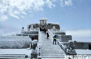 南方雾凇首推观赏地,雾凇雪景的季节登五岳之南岳畅享衡山风景