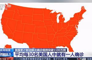 超30万人被迫逃离,外媒集体沸腾:中国这一举动,太狠了
