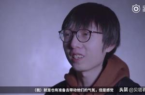 RNG公布S8纪录片:UZI否认和MLXG有矛盾,承诺会继续征战S9!