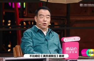 15年后,陈凯歌再因《无极》内涵李诚儒,是真性情还是意难平