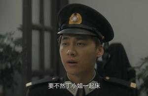 《隐秘而伟大》:打开潘多拉盒子的赵志勇,危险性很大