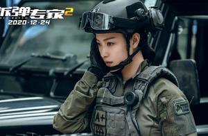 《拆弹专家2》倪妮演得很用力,为什么仍然感受不到演技?