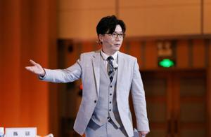 网曝《奇葩说》陈铭学术造假,疑拆散他人婚姻上位,本尊发声回应