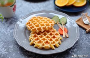 不用和面的华夫饼,做法简单易学,拌一拌就好,香甜软糯又好吃