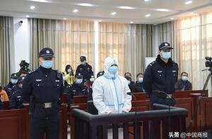 六天杀三人的曾春亮被判死刑;中国高端空气净化器被海外民众抢购……