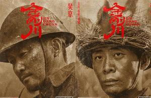 电影《金刚川》背后的历史:志愿军入朝最强攻势,打残韩军四个师