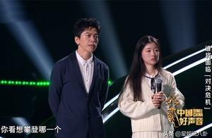 """《中国好声音》首轮抢位,""""恶评如潮""""的两大槽点,李健战队很稳"""