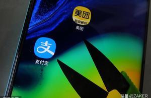 美团取消支付宝遭反垄断诉讼,网友:淘宝何时能微信支付?