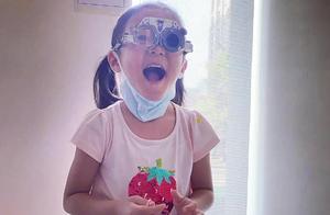 贾静雯曝女儿患先天眼疾,5岁戴600度眼镜,险错过黄金治疗期