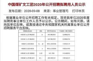 刘昊然考编成功,谢楠桡骨粉碎性骨折,吴宣仪回复妆发争议