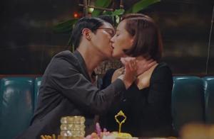 《顶楼》热播:吴允熙彻底叛变,和周丹泰激吻,为了利益迷失自我