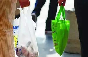 """有钱难买塑料袋,重庆""""史上最强限塑令""""登场"""