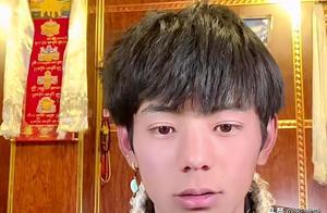 藏族康巴小伙丁真被曝将参加《明日之子》《创4》网友持不同观点