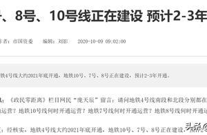 天津地铁建设提速!明年4号线通车!这几条线也有新进展……