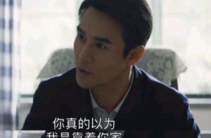 《大江大河2》宋运辉为啥离婚?只因程开颜在婚姻中犯下三个错误