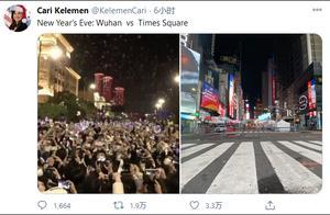 """外媒解读2020跨年夜:武汉街头人头攒动,纽约时代广场如""""鬼城"""""""