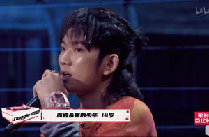 《说唱新世代》的真实,是《中国新说唱》永远比不了的