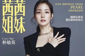 南韩第一整形模版,换了7次脸后保质期到了?