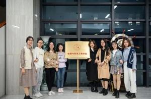 中国地质大学2021届保研人数出炉,宿舍8人全保研是亮点