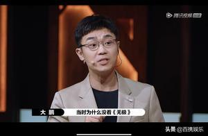 李诚儒太惨了,其实他根本没评价《无极》,是陈凯歌自己心虚默认