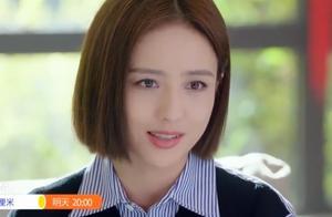 《爱的厘米》3-4集预告:关雨晴和徐清风相亲,亲家见面就杠上